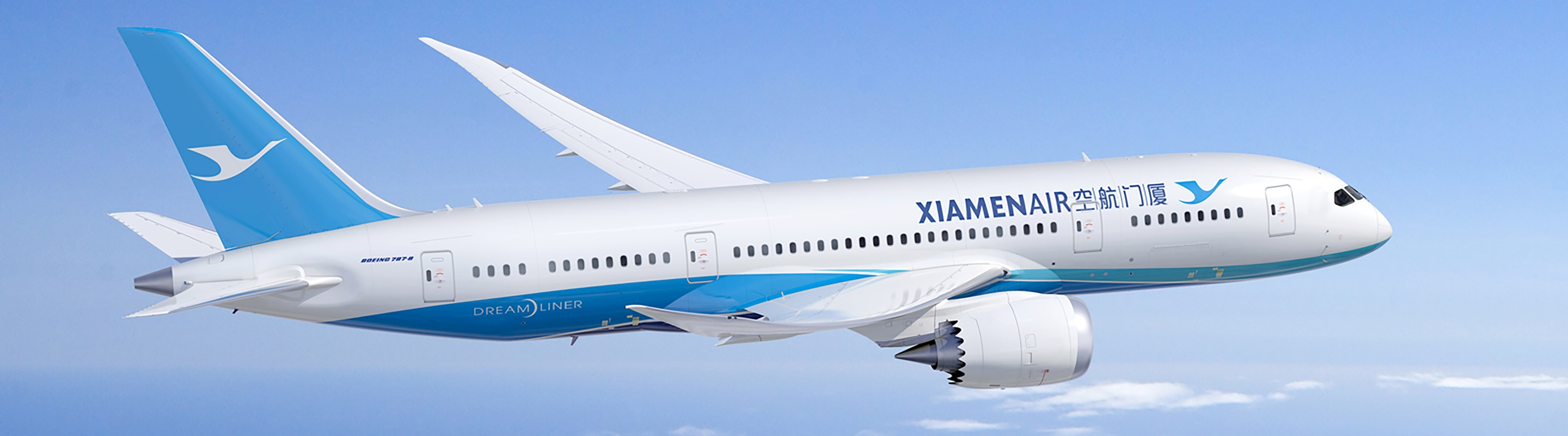 Xiamen Airlines aircraft